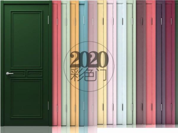 2020彩色门 室内门木门 环保烤漆 卧室门 GS002