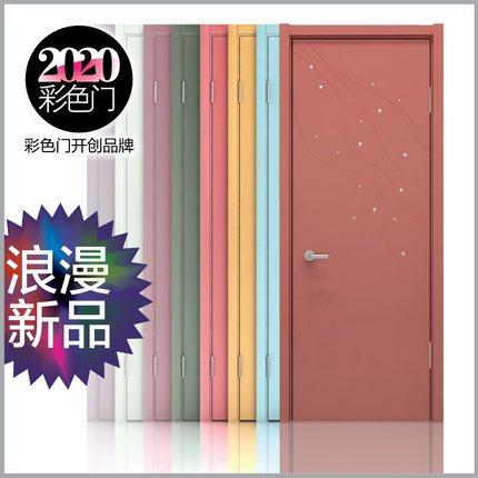 2020彩色门 室内门木门 环保烤漆 卧室门 XZ003