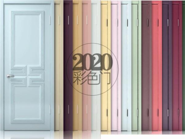 2020彩色门 室内门木门 环保烤漆 卧室门 GS009