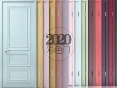2020彩色门 室内门木门 环保烤漆 卧室门 XD006