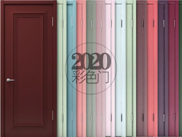 2020彩色门 室内门木门 环保烤漆 卧室门 GS005