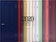 2020彩色门 室内门木门 环保烤漆 卧室门 XD007