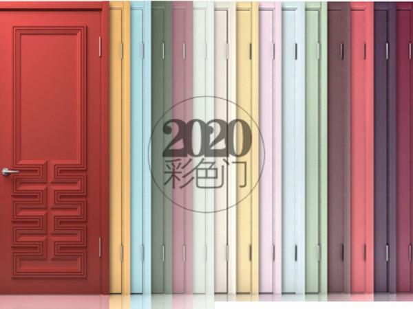 2020彩色门 室内门木门 环保烤漆 卧室门 GS010