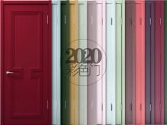 2020彩色门 室内门木门 环保烤漆 卧室门 GS008