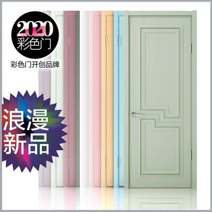2020彩色门 室内门木门 环保烤漆 卧室门 GS011