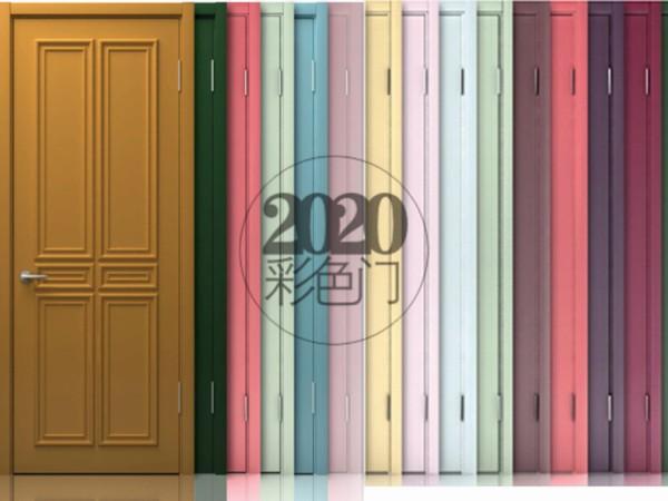 2020彩色门 室内门木门 环保烤漆 卧室门 GS003