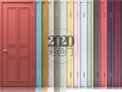 2020彩色门 室内门木门 环保烤漆 卧室门 GS004