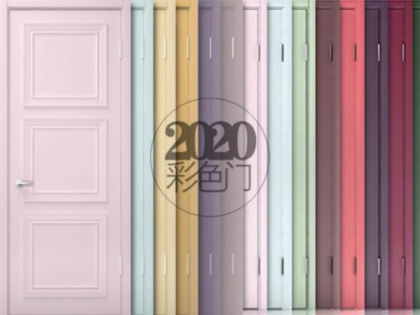 2020彩色门 室内门木门 环保烤漆 卧室门 XD005