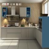 司米橱柜 整体橱柜 现代简约橱柜定做 石英石台面 迪南定制橱图片