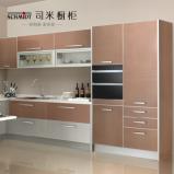 司米橱柜整体厨柜 蒙特伯罗 现代奢华金属板定制橱柜 设计定金图片