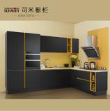 司米橱柜定做 整体橱柜双城 现代简约 厨房厨柜定制 设计定金图片