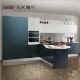 司米橱柜整体橱柜 现代亮光烤漆厨房厨柜定制 魅影 设计定金图片
