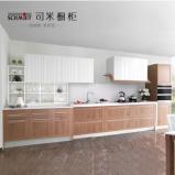 司米橱柜定制 整体橱柜厨房橱柜定做 贝弗龙 PVC吸塑图片