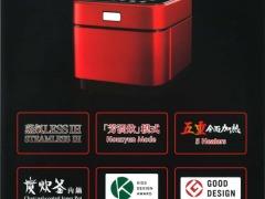 三菱电机NJ-EXS10AJC电饭煲