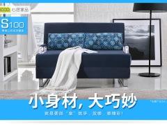 心居家品 沙发床 双人 折叠沙发床 拍下备注颜色 1.2米宽