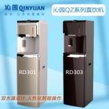 沁园净水器QZ-RD301健康饮水,冷热自选图片