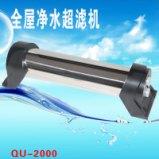 沁园净水器QU-2000图片