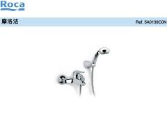 Roca乐家摩洛洁挂墙式浴缸淋浴龙头连软管及手持花洒