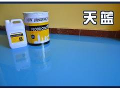 炯鹰环氧树脂地坪漆 工业车间地下停车场水泥地面耐磨防尘地板漆