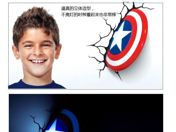 漫威Marvel授权 复仇者联盟 美国队长 漫威超级英雄