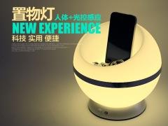 LED可置物夜灯 创意人体感应 卧室床头灯 现代简约智能