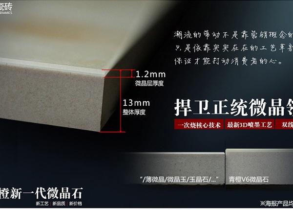 埃及粉玉800x800微晶石地砖 客厅瓷砖