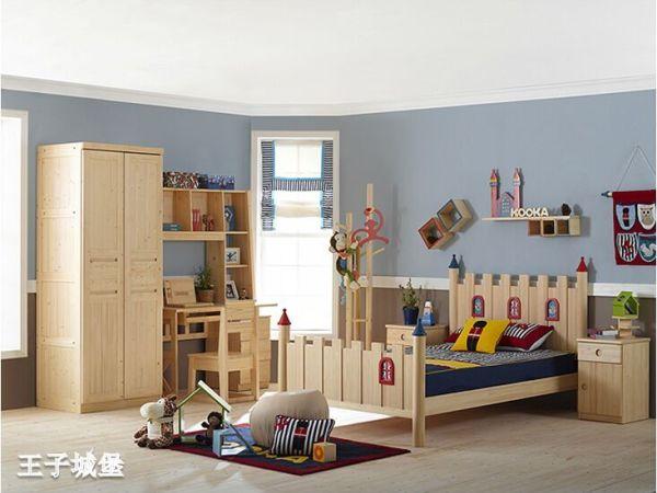松果儿童家具