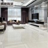 鹰牌陶瓷 地砖800x800墙砖 象牙玉 客厅厨卫地砖瓷砖