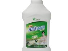 格瑞卫康甲醛清除剂 除甲醛