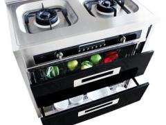 烹乐(PENLE)W90 集成灶翻盖正品烹乐侧吸集成环保灶具