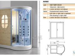 箭牌电脑干湿蒸汽淋浴房AV005