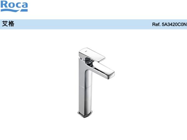 Roca乐家艾格单孔碗盆龙头连去水掣和进水软管