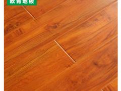 欧肯O.KEN地板 强化复合木地板奢华封蜡耐磨型 12mm双