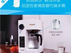 凯芙隆kflow乐帕无废水纯水机无需安装净水器直直饮机