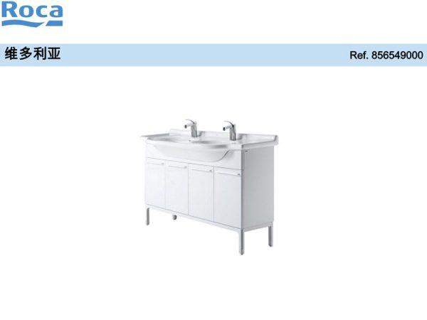 维多利亚P台柜 1225 (白色烤漆),适用于科斯摩盆