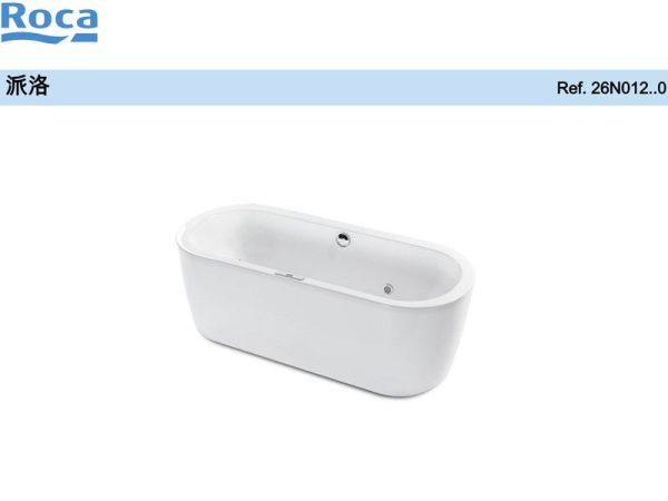 Roca乐家派洛独立式爱泡按摩浴缸 独立式浴缸品牌