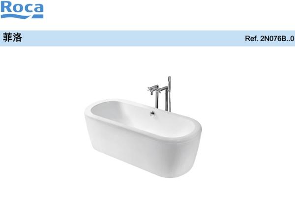 Roca乐家菲洛椭圆形独立式铸铁浴缸