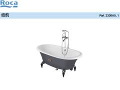 Roca乐家纽凯古典型铸铁浴缸连脚架
