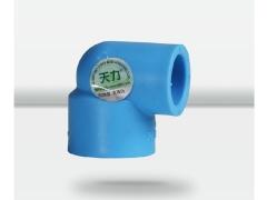 天力水管 蓝色管材90度异径弯头 健康安全 管件配件25
