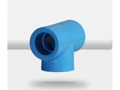 天力管 PPR水管 蓝色三通异径接头 水管管件配件25
