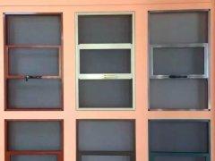 金钢网三趟窗