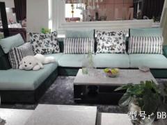 皇家艾美DB-06-2布艺沙发