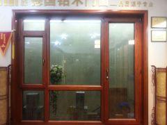 88型材铝木复合窗