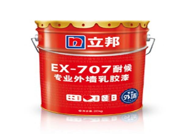 立邦漆 立邦EX-707耐候外墙乳胶漆20KG 外墙漆 防水
