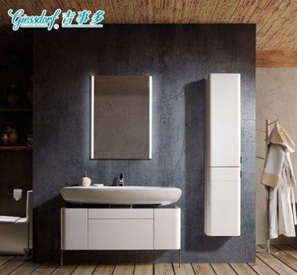 giessdorf/吉事多 迅弗特浴室柜(单孔盆)哑光白色