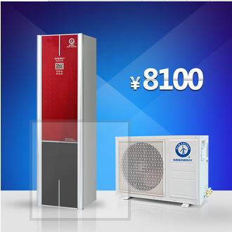 纽恩泰空气能热水器钛晶硅防腐内胆,微通道外置换热器1匹150