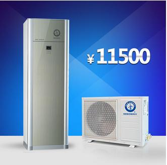 纽恩泰空气能热水器量子至尊1.5匹200升