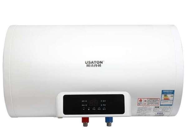 阿诗丹顿 DSZF-C50D30G1 电热水器50升