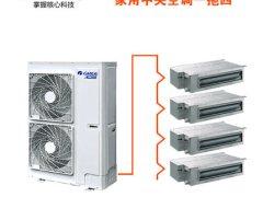 北京格力第五代家用中央空调