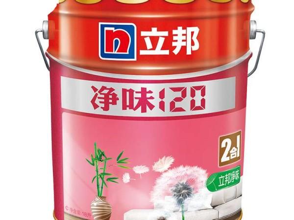 立邦漆 油漆/涂料/内墙乳胶漆/面漆 立邦净味120二合一